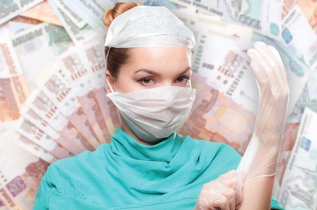 Специалисты платных клиник готовы глубоко залезть в карман пациента.