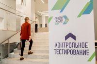На конкурс поступили регистрации от участников из всех 85 регионов России