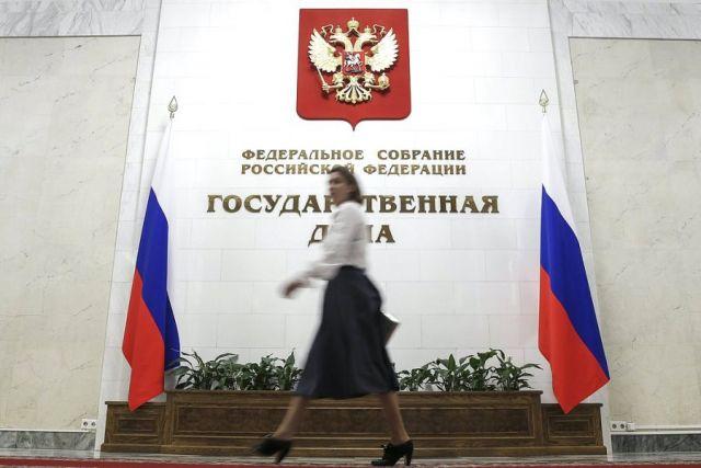 В Госдуме заявили о желании Запада изолировать Россию