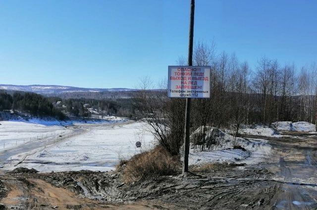 Вскрытие рек в регионе ожидается на неделю раньше сроков.