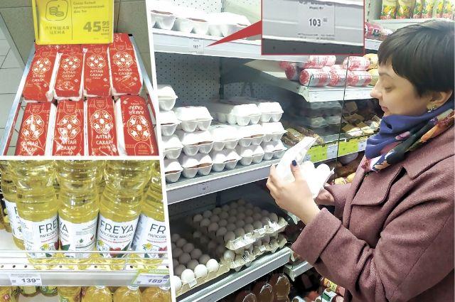 Доходы падают, цены растут. Несмотря на широкий ассортимент продуктов, для многих людей они становятся просто недосягаемыми.