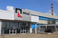 Компания будет выпускать под новым брендом весь ассортимент алюминиево-скандиевой продукции.