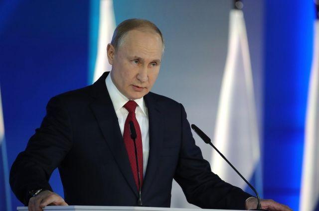 Путин заявил о приверженности РФ традиционным ценностям
