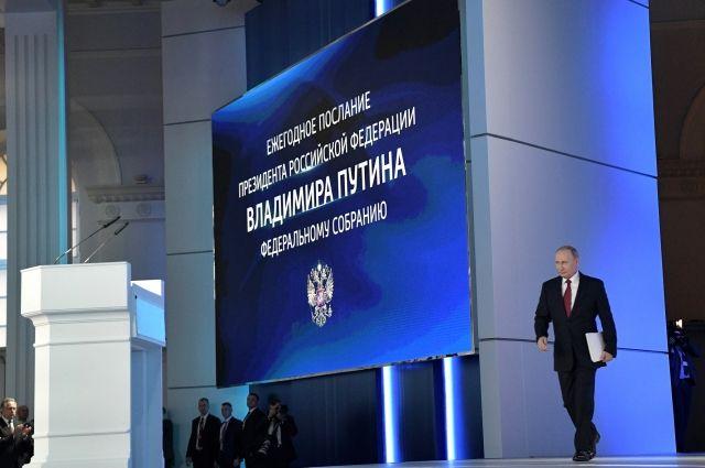 Президент назвал сбережение народа России высшим национальным приоритетом