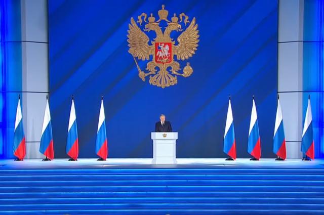 Путин: ответственность компаний за нанесение вреда экологии следует усилить