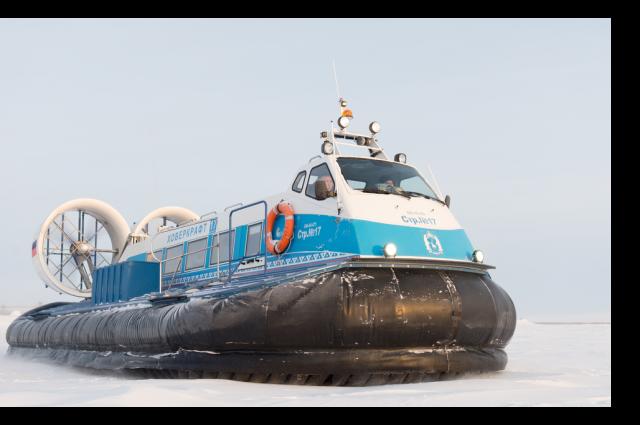 На Ямале начинают работу суда на воздушной подушке