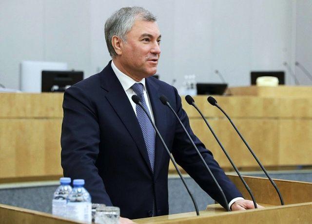 Володин рассказал о работе по реализации предложений Путина