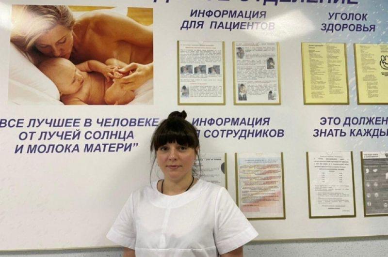 Акушерка акушерско-физиологического отделения Перинатального центра БУЗ ВО ВОКБ №1.