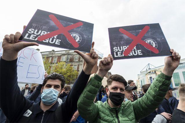 Футбольные болельщики протестуют против Суперлиги.