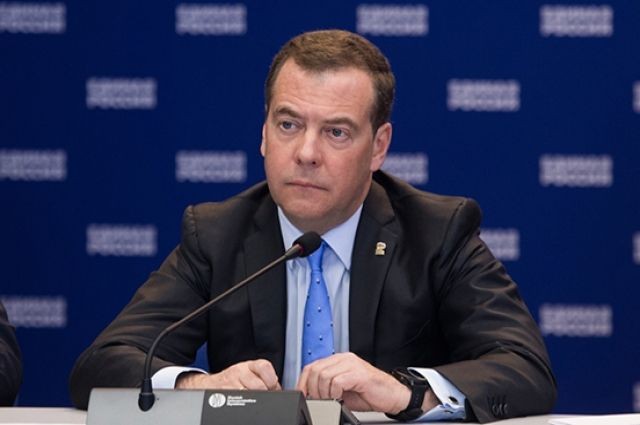 Медведев: послание Путина должно стать для ЕР руководством к действию