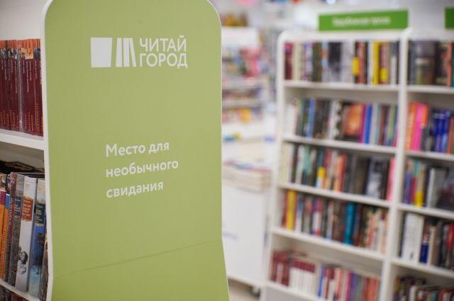 В новом магазине есть классика, новинки, бестселлеры, детские книги и литература в жанре нон-фикшн.