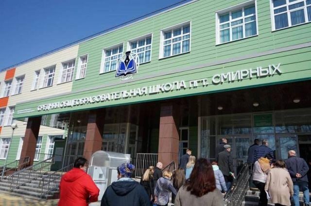 Новая школа в Смирных