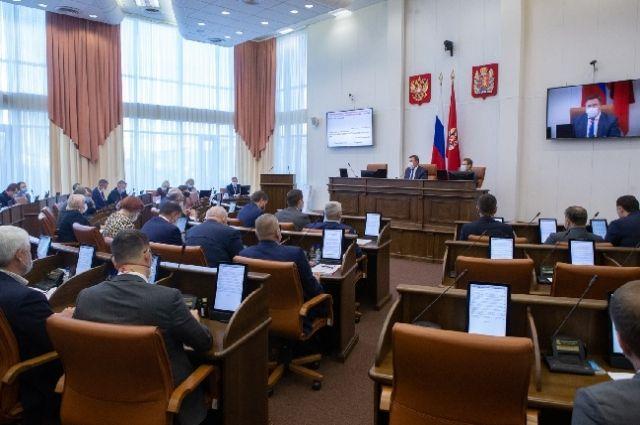 Сумма корректировки составила 11,2 млрд рублей.