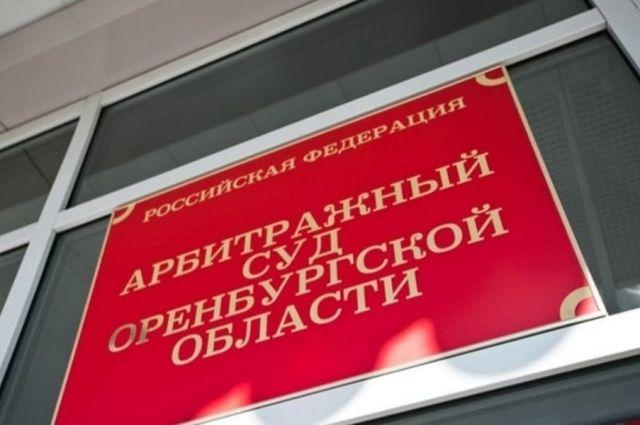 Арбитражный суд начал рассмотрение иска МКП «Оренбургские пассажирские перевозки» к мэрии.