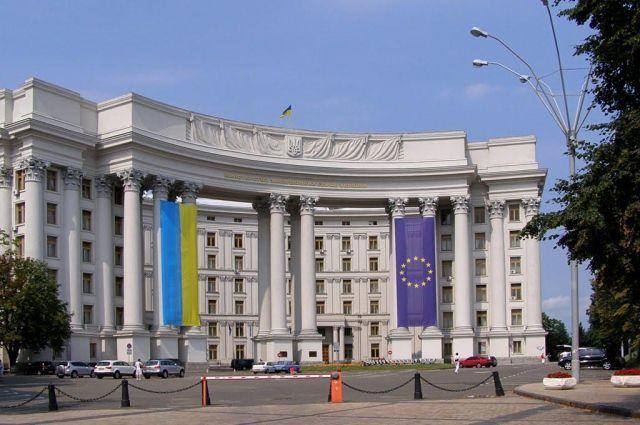 В МИД Украины прокомментировали заявление об отводе войск в РФ