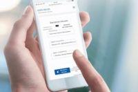 В 2020 году произошел взрывной рост цифровых сервисов и онлайн-платежей