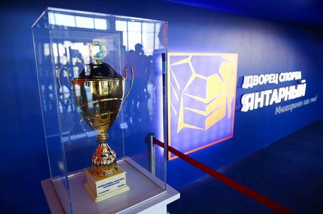 В 2022 году Калининград примет игры Чемпионата мира по волейболу