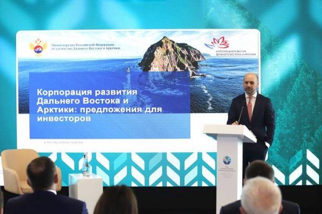 День открытых дверей для инвесторов Сахалинской области в Москве