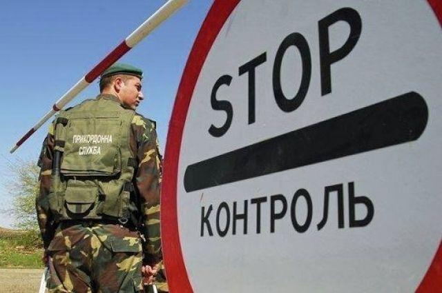 Россиянка пыталась подкупить пограничников для проезда в Украину