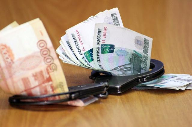 Ущерб от коррупции в 2020 году превысил 58 миллиардов рублей