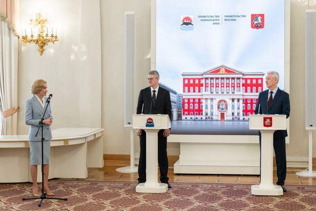 Ирина Яровая: соглашение с Москвой – новый горизонт перспектив для Камчатки