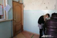 Помещение оренбургского госархива, где встречали посетителей.