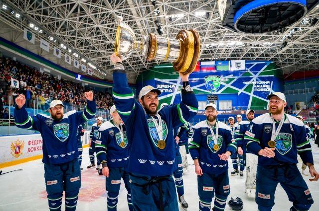 Хоккейный клуб «Югра» – чемпион Высшей хоккейной лиги