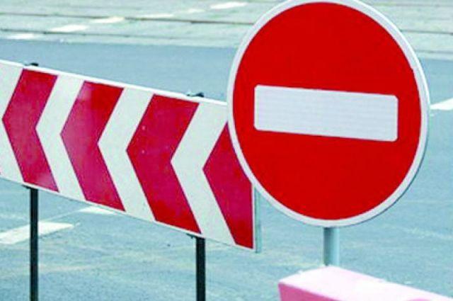 28 апреля движение транспорта ограничат на участке от дома №7 на улице Физкультурной до здания №1, расположенного на улице Эйхе.