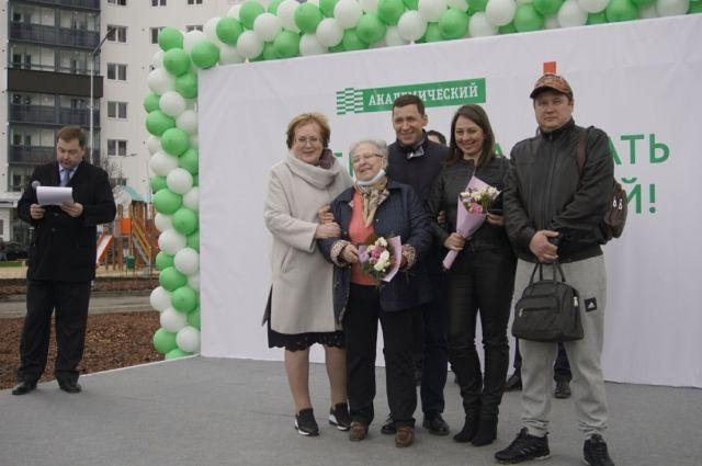 «РСГ-Академическое» при поддержке губернатора Свердловской области предоставило квартиры 223 жильцам.
