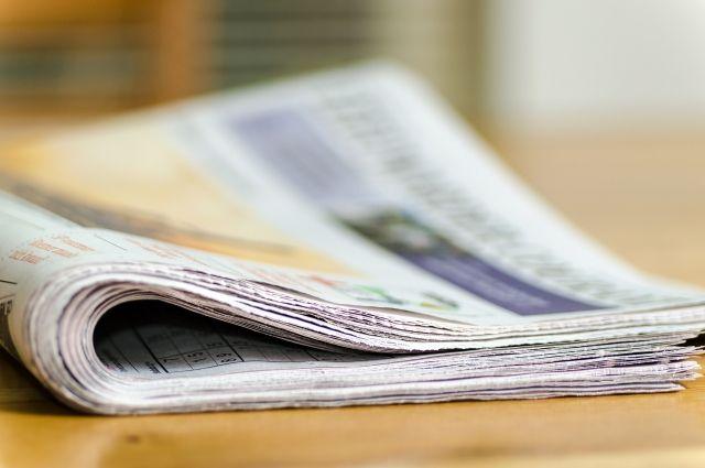 Проверку информации в СМИ провела прокуратура