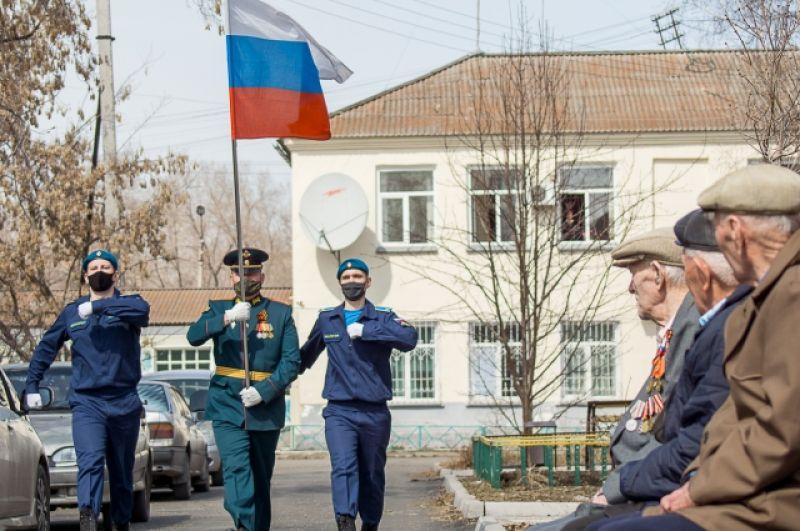 Флаг России внести!