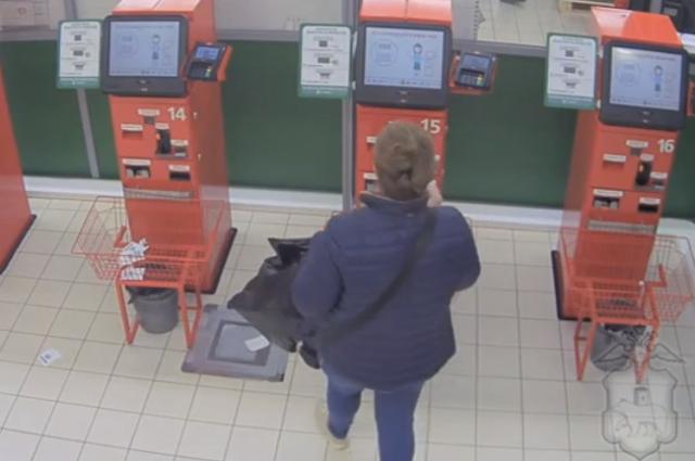 В Перми разыскивают женщину.