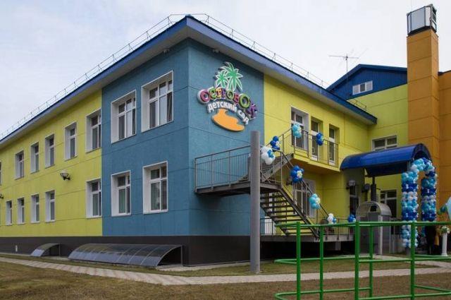 В детских садах на период праздников с 3 по 10 мая организуют работу дежурных групп.