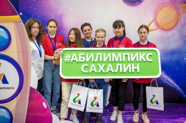 Региональный чемпионат «Абилимпикс»