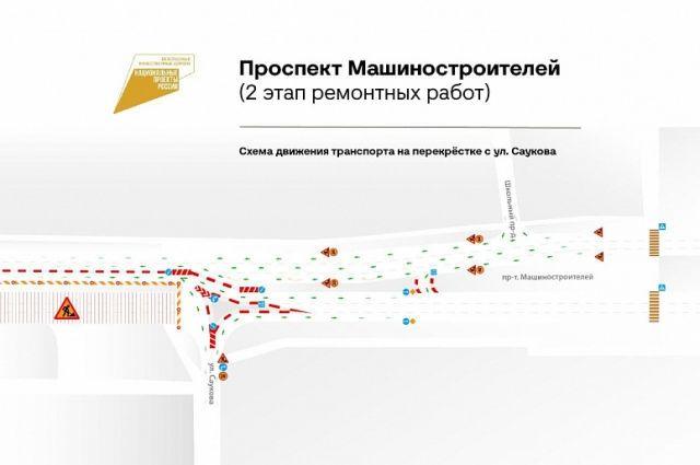 После ЧП с автобусами на проспекте Машиностроителей произведут подсыпку ям