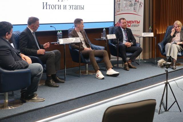 Мероприятие было совместно организовано пресс-центром «АиФ-Челябинск» и региональным Фондом развития промышленности.