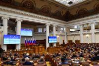 Заседание Совета законодателей и встреча с президентом прошли в День российского парламентаризма в Таврическом дворце Санкт-Петербурга.