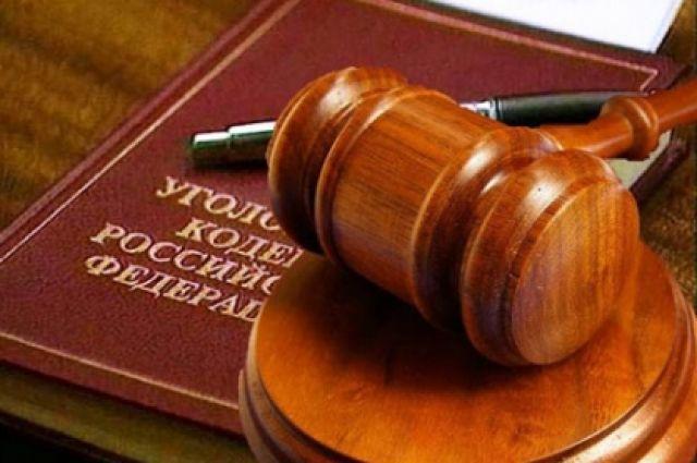 Прокурор Центрального района Красноярска утвердил обвинительное заключение по уголовному делу, оно направлено в Центральный районный суд.