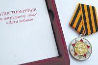 Статус «дети войны» получили все, кому на 3 сентября 1945 года не исполнилось 18 лет.