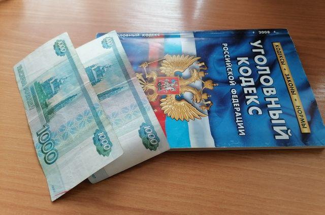 В Оренбурге в суд направлено уголовное дело в отношении подозреваемого мошенника.