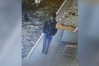Полиция просит опознать мужчину.