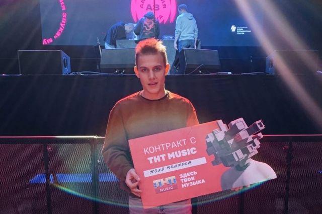 Он победил в первом сезоне музыкального проекта «Академия звука».