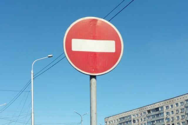 Ограничения связаны с ремонтом подпорной стены.