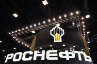 Стенд компании «Роснефть» наПетербургском международном экономическом форуме.