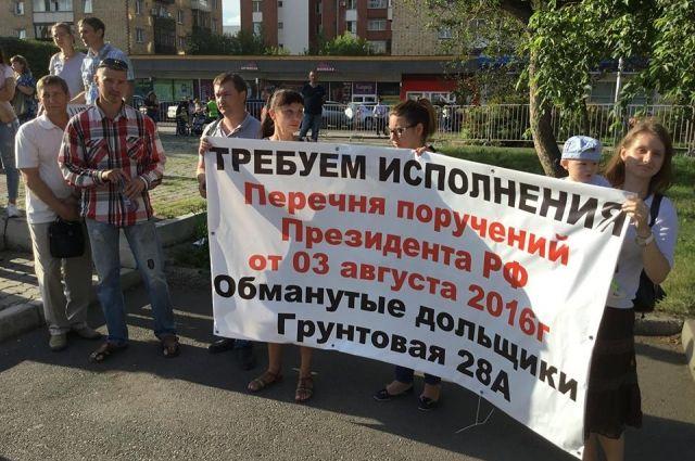Общий объем финансирования из краевого и федерального бюджетов на решение проблем обманутых дольщиков составит 6 млрд рублей.