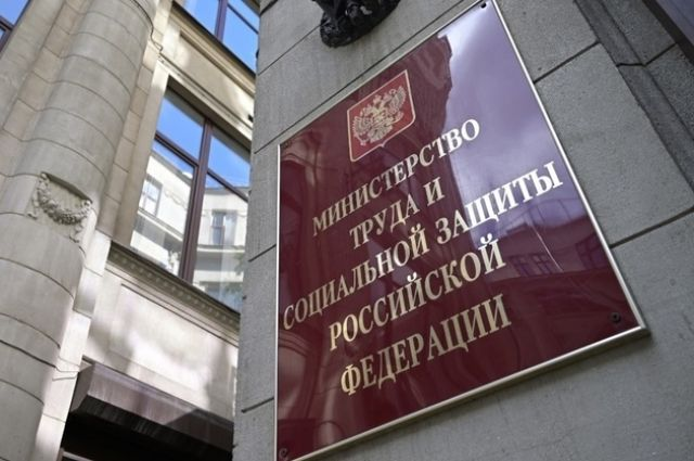 Минтруд предложил с 2022 года назначать ряд выплат на детей через ПФР