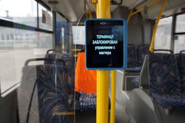 Такие считывающие устройства устанавливаются у каждого входа в пассажирский транспорт.