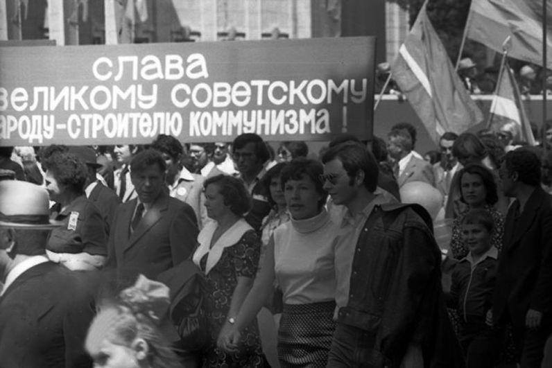 Краснодар, 1983 год.