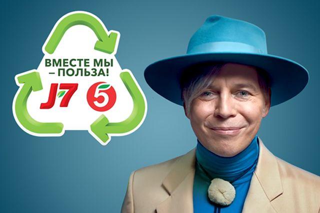 Лидер группы «Мумий Тролль», известный экоактивист Илья Лагутенко.