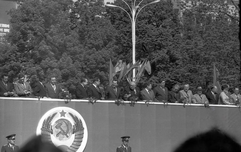 Краснодар, 1981 год.